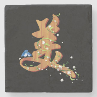 """Chinese Character """"Beautiful"""" Stone Coaster"""