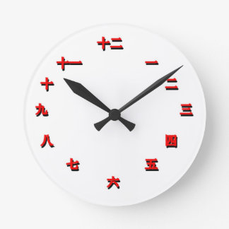 Chinese Character Clock (Red)