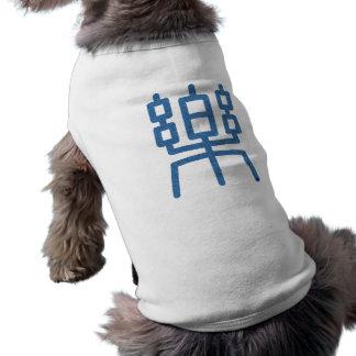"Chinese character ""ease"" sleeveless dog shirt"