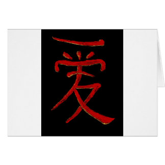 chinese character for love greeting card