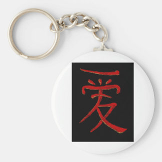 chinese character for love key chains