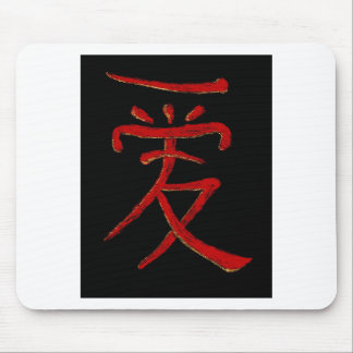 chinese character for love mousepads