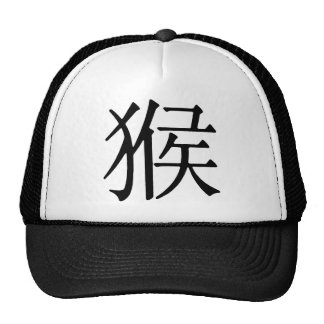 Chinese Character for Monkey Cap