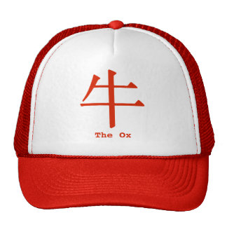Chinese Character for Ox Cap
