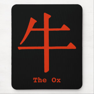 Chinese Character for Ox Mouse Pad