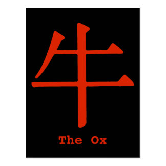 Chinese Character for Ox Postcard
