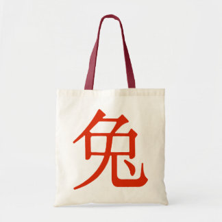 Chinese Character for Rabbit Tote Bag