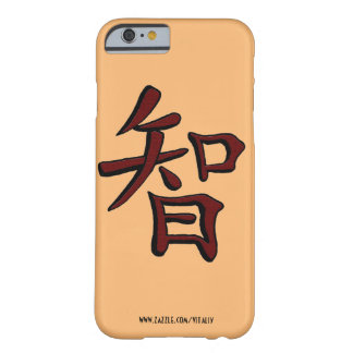 Chinese character for wisdom art case