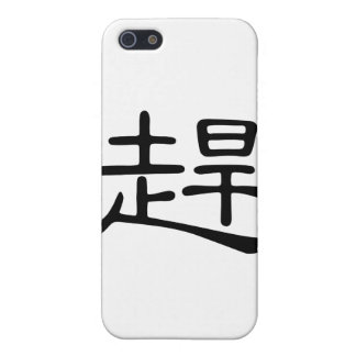 Chinese Character gan Meaning catch up drive iPhone 5 Cases