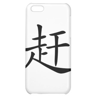 Chinese Character : gan, Meaning: catch up, drive Case For iPhone 5C