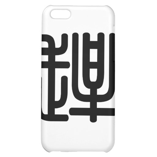 Chinese Character : gan, Meaning: catch up, drive iPhone 5C Case