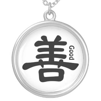 "Chinese character ""good"" necklace"