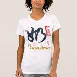 Chinese Character Grandma Tshirts