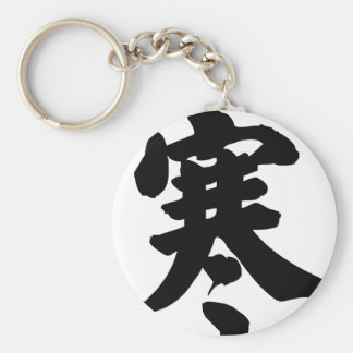 Chinese Character : han, Meaning: chill, cold Keychain