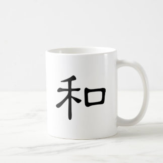 Chinese Character : he2, Meaning: peace, kind, sum Mug