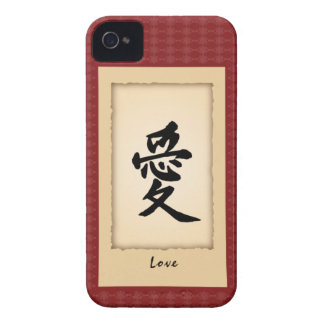 Chinese Character iPhone4 case - Love