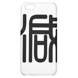 Chinese Character : jian, Meaning: decrease, subtr iPhone 5C Cover