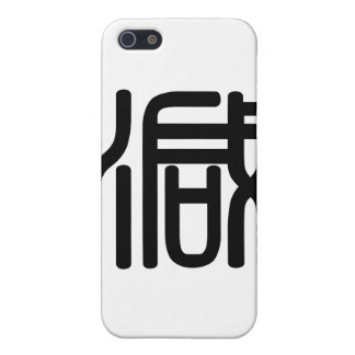 Chinese Character : jian, Meaning: decrease, subtr Cover For iPhone 5