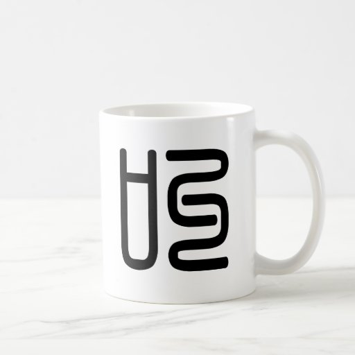 Chinese Character : jiao, Meaning: cry, shout Mugs
