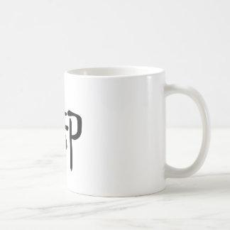 Chinese Character jiao Meaning feet Coffee Mugs