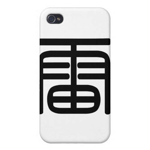 Chinese Character : lei, Meaning: thunder Covers For iPhone 4