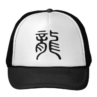 Chinese Character Long (Dragon) Cap
