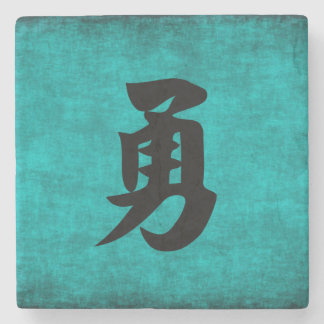 Chinese Character Painting for Courage in Blue Stone Beverage Coaster