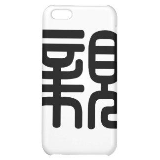 Chinese Character : qin, Meaning: kiss, intimate, Case For iPhone 5C
