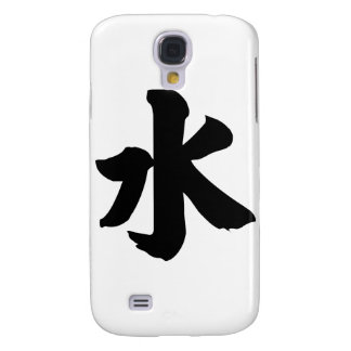 Chinese Character shui Meaning water Samsung Galaxy S4 Cases