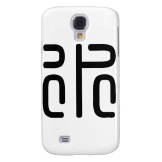 Chinese Character shui Meaning water Galaxy S4 Case