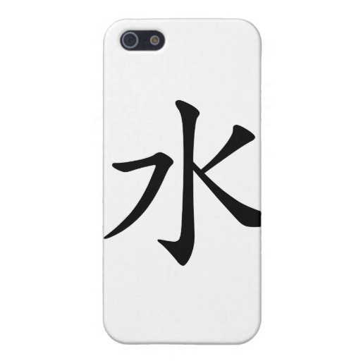 Chinese Character - shui, Meaning: water iPhone 5 Covers