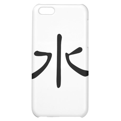 Chinese Character : shui, Meaning: water iPhone 5C Case
