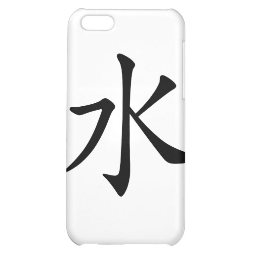Chinese Character - shui, Meaning: water iPhone 5C Case