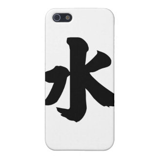 Chinese Character : shui, Meaning: water Covers For iPhone 5