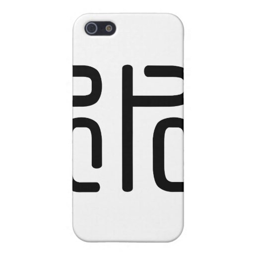 Chinese Character : shui, Meaning: water iPhone 5 Case