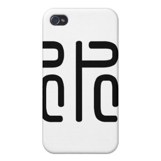 Chinese Character : shui, Meaning: water iPhone 4/4S Cases