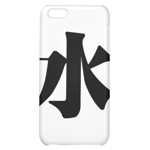 Chinese Character : shui, Meaning: water Case For iPhone 5C