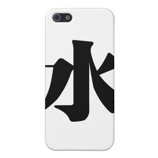 Chinese Character : shui, Meaning: water Cover For iPhone 5