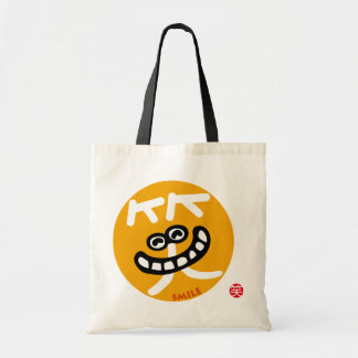 Chinese Character - Smile Budget Tote Bag