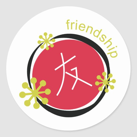 Chinese Character Symbol Friendship Gift Classic Round Sticker