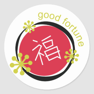 Chinese Character Symbol Good Fortune Classic Round Sticker