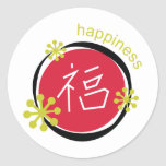 Chinese Character Symbol Happiness Gift Round Sticker