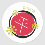 Chinese Character Symbol Peace Gift Round Sticker