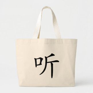 Chinese Character ting listen Canvas Bag