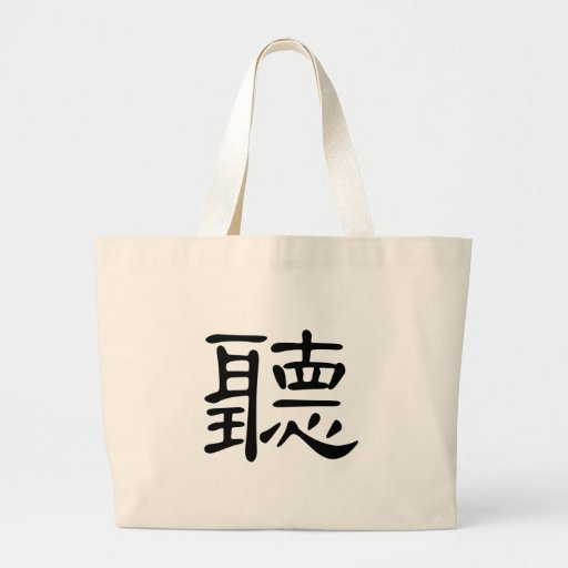 Chinese Character : ting, Meaning: audition, hear, Bags