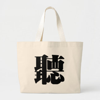 Chinese Character : ting, Meaning: audition, hear, Canvas Bags