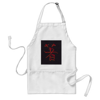 chinese character tranquility aprons