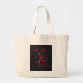 chinese character tranquility canvas bags
