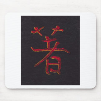 chinese character tranquility mouse pad