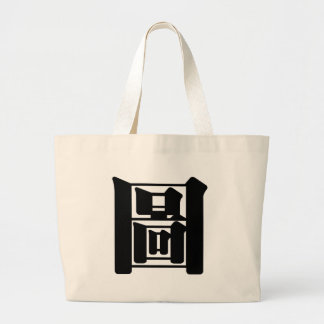 Chinese Character : tu2, Meaning: diagram, chart, Tote Bags